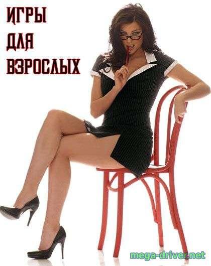 страшные онлайн игры на русском языке